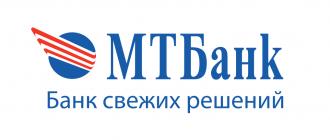 МТБанк личный кабинет