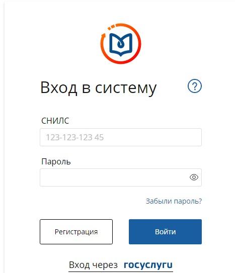Окно для ввода регистрационных данных
