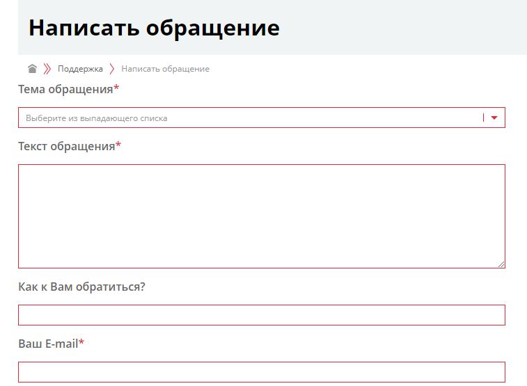 Техподдержка Лукойл