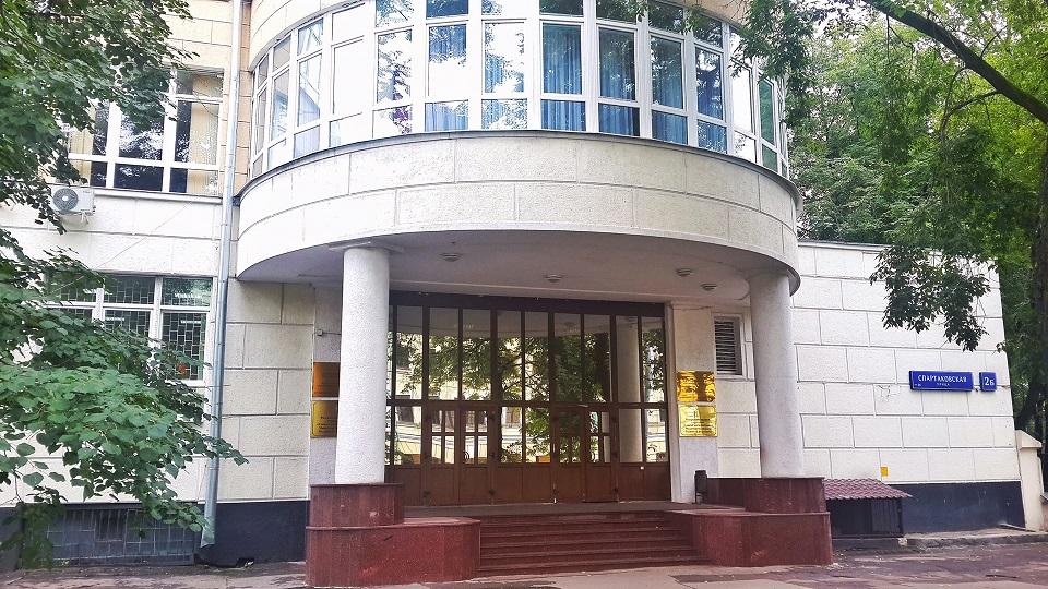 Единый расчетный центр Министерства обороны Российской Федерации