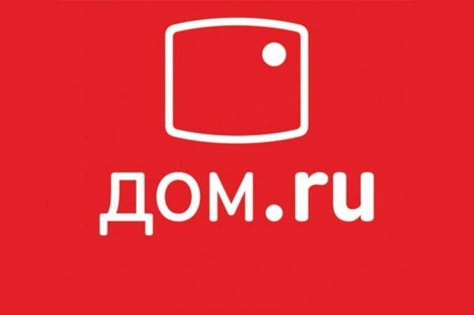 Дом.ру личный кабинет