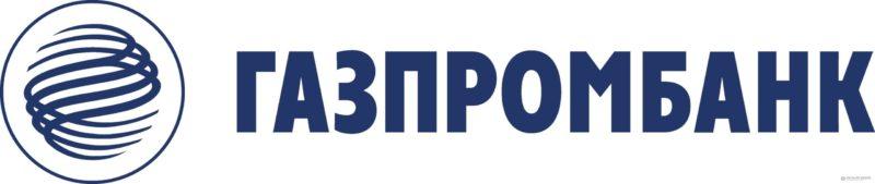 Газпромбанк Личный кабинет