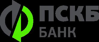 Петербургский Социальный Коммерческий Банк личный кабинет