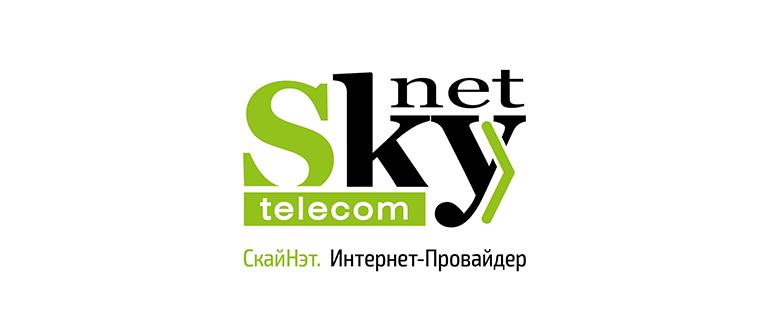 Skynet (Скайнет) личный кабинет